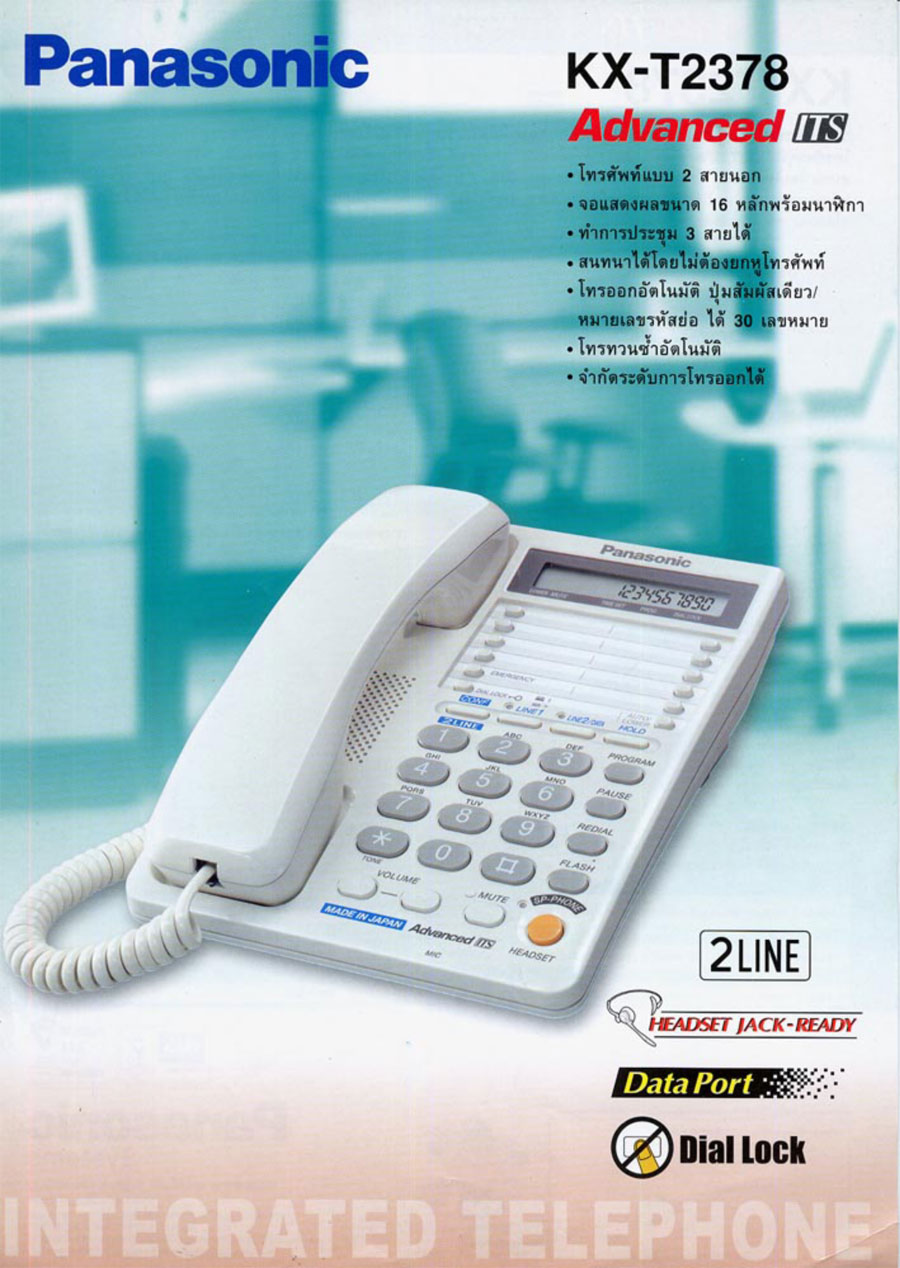 panasonic kx t2378mxw user manual pdf rh metrixgamenw daily ptc info panasonic telephone kx-t2375mxw user manual panasonic model kx-t2375mxw manual